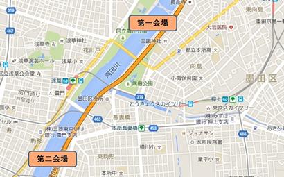 隅田川 花火 大会 打ち上げ 場所